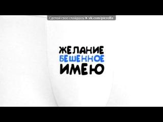 «�� ����� KlizmaTV — ��������������� ����» ��� ������ ������[���] -  ���� �������(����� ������)..